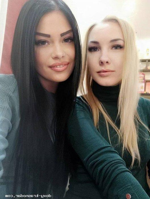 Индивидуалка Анжела, 44 года, метро Волоколамская