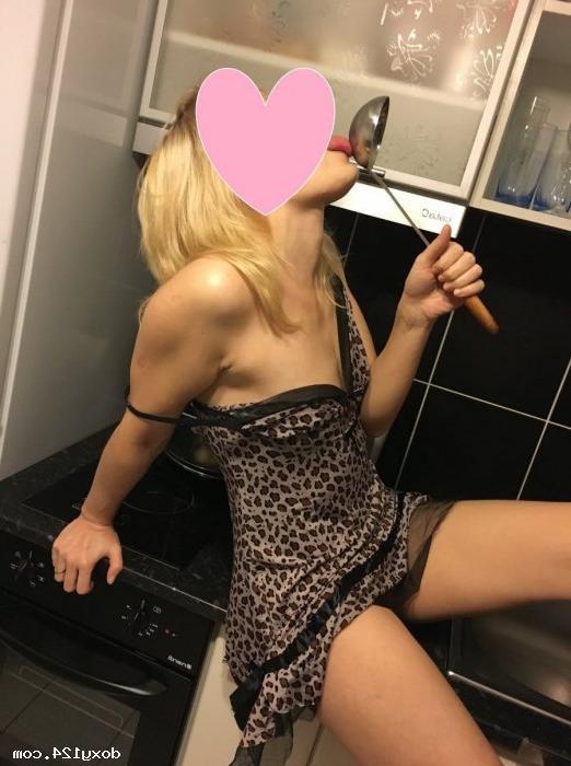 Индивидуалка Екатерина, 28 лет, метро Парк культуры
