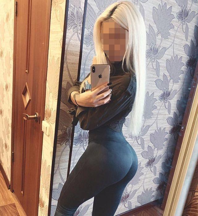 Индивидуалка Виталий, 23 года, метро Кантемировская