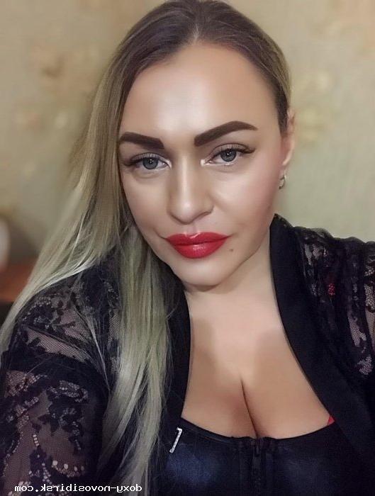 Проститутка АЛИНКА, 32 года, метро Новокосино