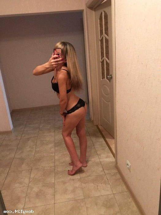 Проститутка Ирэн, 22 года, метро Каховская