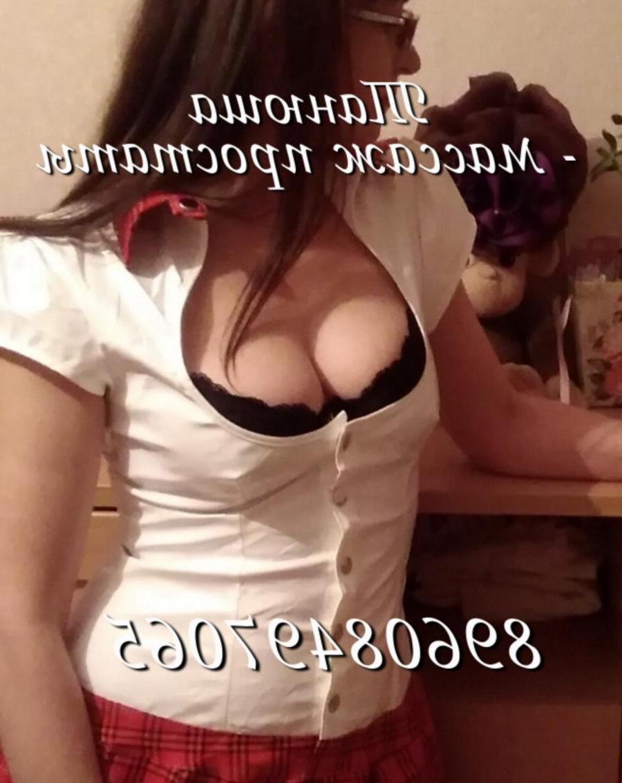 Проститутка МАЙЯ, 37 лет, метро Бульвар адмирала Ушакова