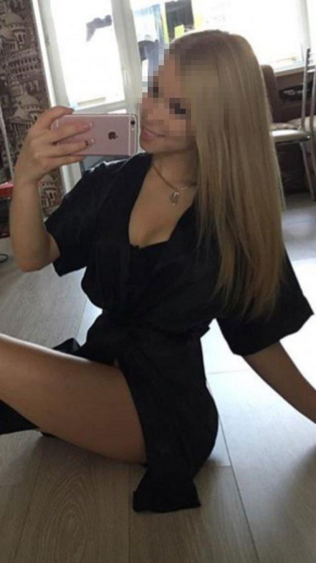 Проститутка ОЛЬГА, 42 года, метро Кантемировская