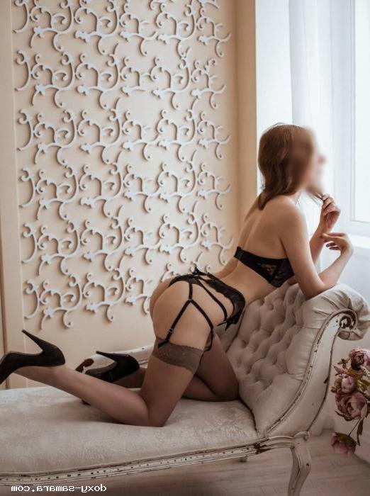 Проститутка Вася, 20 лет, метро Домодедовская