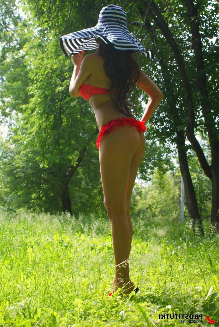 Проститутка Виталинв, 33 года, метро Улица Скобелевская